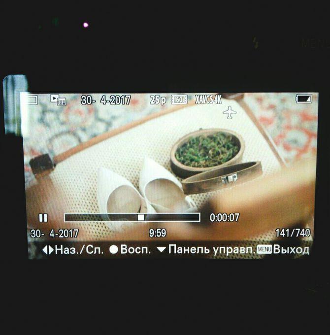 Эдуард Парунакян Edward Films - Видеооператор  - Киев - Киевская область photo