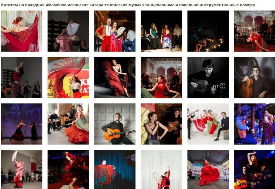 LLAMADA band - Музыкальная группа Ансамбль Музыкант-инструменталист  - Санкт-Петербург - Санкт-Петербург photo