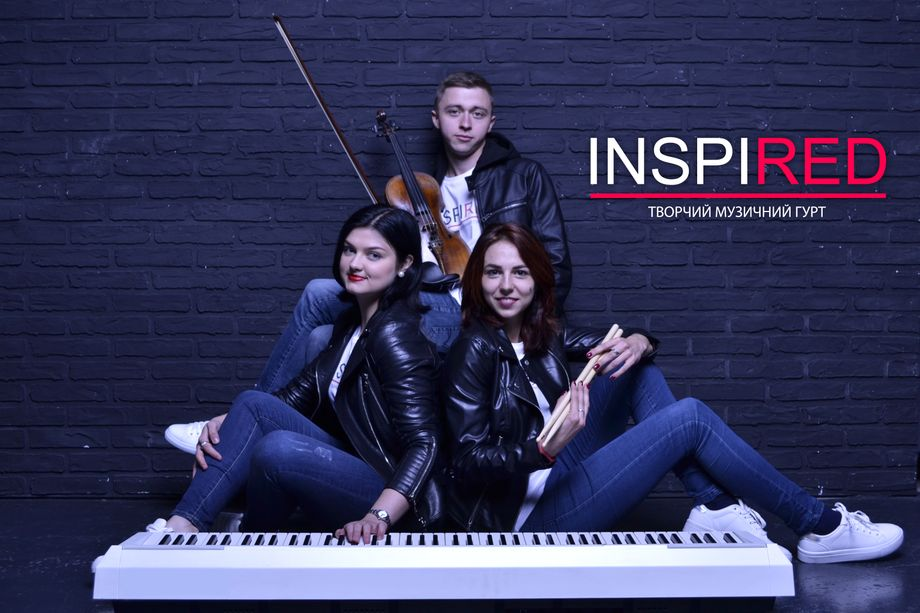 INSPIRED - Музыкальная группа Ансамбль  - Киев - Киевская область photo