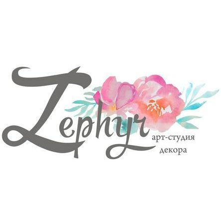 """Закажите выступление Арт-студия """"Zephyr"""" на свое мероприятие в Днепр"""