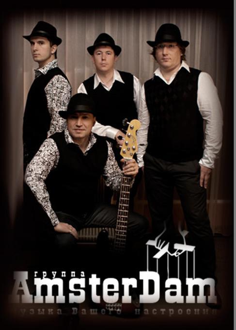 кавер-группа AmsterDam - Музыкальная группа  - Киев - Киевская область photo