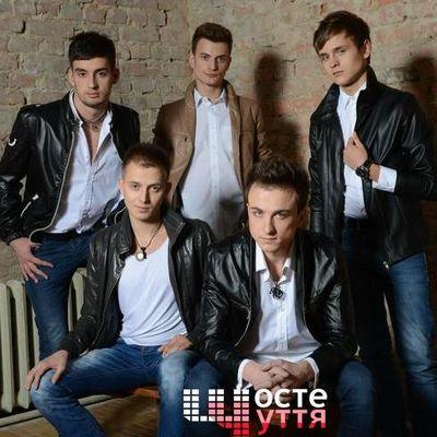 Шосте Чуття - Музыкальная группа , Львов,  Рок группа, Львов