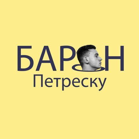 Закажите выступление Baron Petresku на свое мероприятие в Днепр