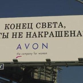 Закажите выступление афырвалфора на свое мероприятие в Киев