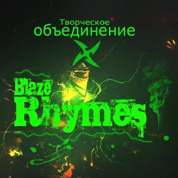 """ТО """"Blaze Rhymes"""" - Певец , Мариуполь, Оригинальный жанр или шоу , Мариуполь,  Дуэт певцов, Мариуполь Певец авторской песни, Мариуполь R&B певец, Мариуполь Рэп исполнитель, Мариуполь"""