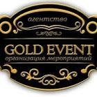 Olya Gold Event - Организация праздников под ключ  - Киев - Киевская область photo