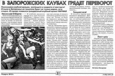 Rafinad Bantikzp  - Ди-джей Певец  - Днепр - Днепропетровская область photo