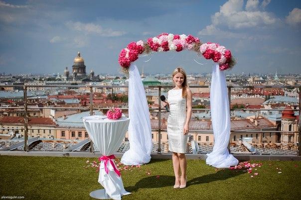 Анастасия Стрельчёнок - Ведущий или тамада  - Санкт-Петербург - Санкт-Петербург photo