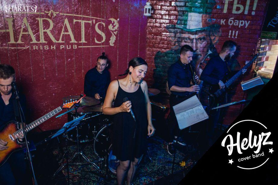 HELYZ - Музыкальная группа  - Москва - Московская область photo
