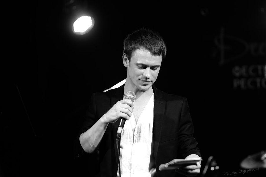 Макс Бурлака - Ведущий или тамада  - Киев - Киевская область photo