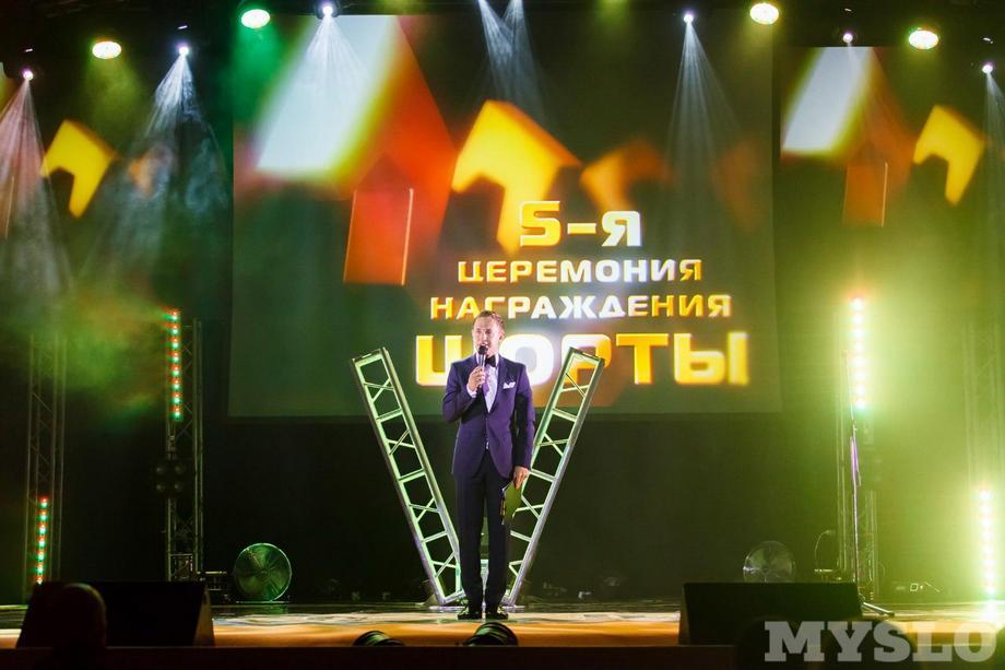 Денис Решетов - Ведущий или тамада  - Москва - Московская область photo