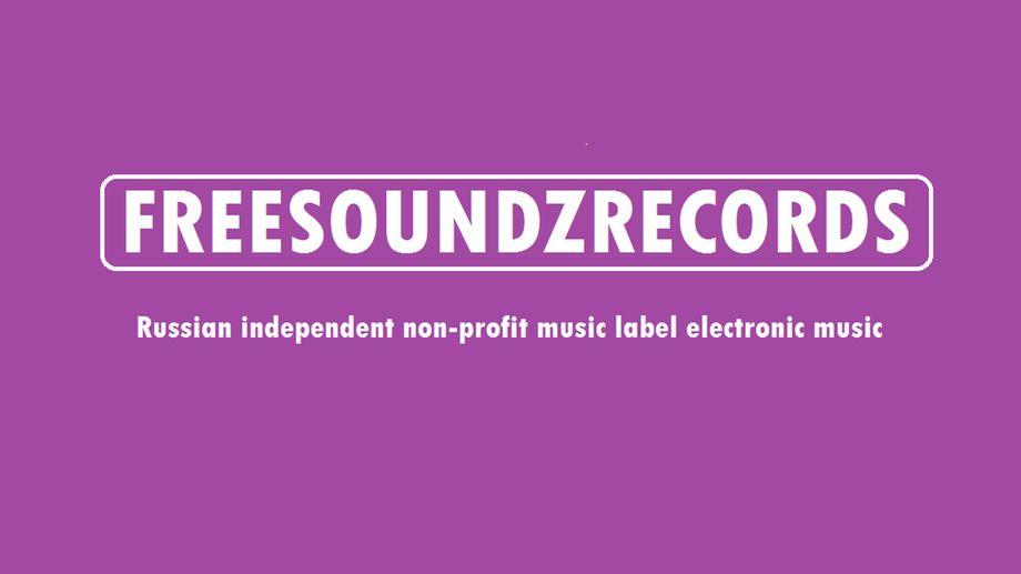freesoundz records - Музыкальная группа  - Москва - Московская область photo