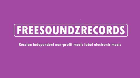 Закажите выступление freesoundz records на свое мероприятие в Москва