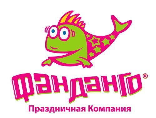 Ольга Туранская - Организация праздников под ключ  - Киев - Киевская область photo
