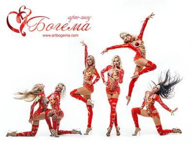 арт шоу БОГЕМА - Танцор  - Москва - Московская область photo