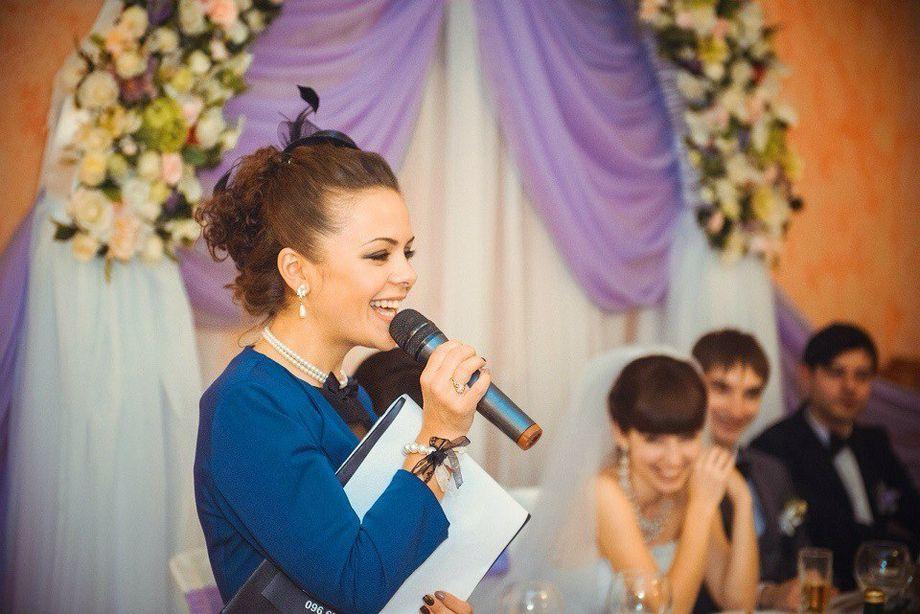 Злата Котенко - Ведущий или тамада Организация праздничного банкета  - Днепр - Днепропетровская область photo