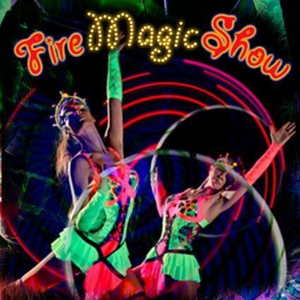 FireMagic Show - Танцор , Москва, Оригинальный жанр или шоу , Москва,
