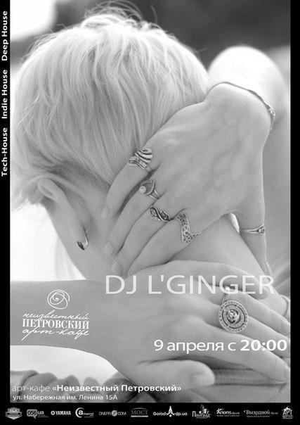 Dj L'ginger - Музыкальная группа Ди-джей  - Днепр - Днепропетровская область photo