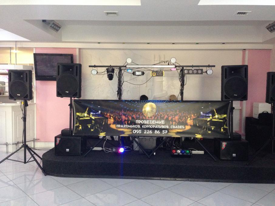 DJ BONO  - Ди-джей Прокат звука и света  - Днепр - Днепропетровская область photo