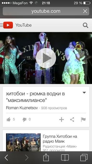 кавер-группа Хитобои -  - Казань - Республика Татарстан photo