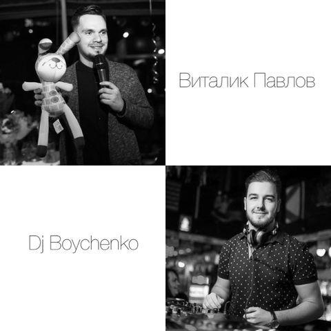 Закажите выступление Ведущий Виталик Павлов и DJ Boychenko на свое мероприятие в Киев