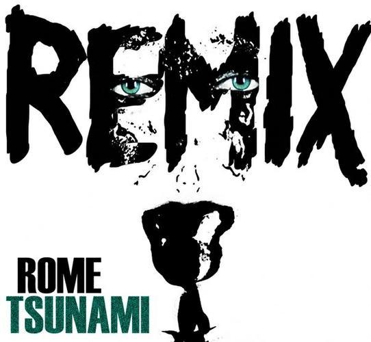 Закажите выступление РИМ | ROME  на свое мероприятие в Москва