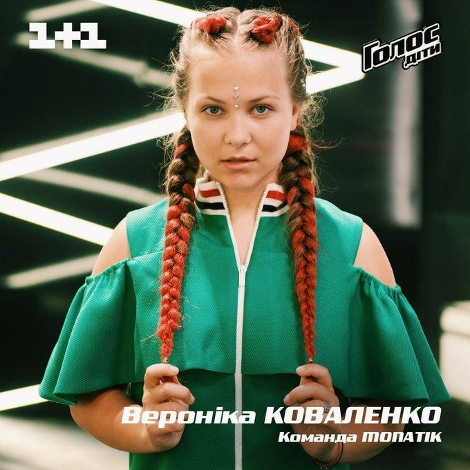 Вероника Коваленко - Певец  - Киев - Киевская область photo