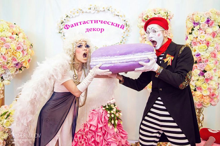 Елена Рай - Декорирование Свадебная флористика  - Запорожье - Запорожская область photo