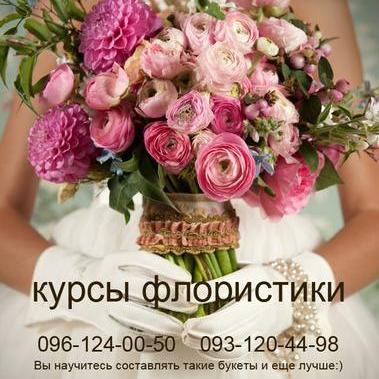 Закажите выступление Алиса в стране цветов на свое мероприятие в Киев