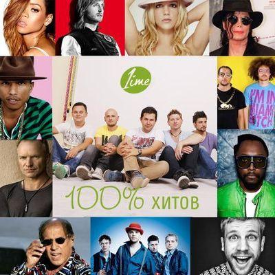 Lime - Музыкальная группа , Одесса,  Кавер группа, Одесса Поп группа, Одесса Электронная группа, Одесса Хиты, Одесса