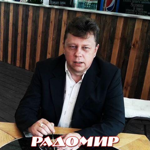 РАДОМИР - Певец , Москва,  Певец авторской песни, Москва Поп певец, Москва Шансон, Москва