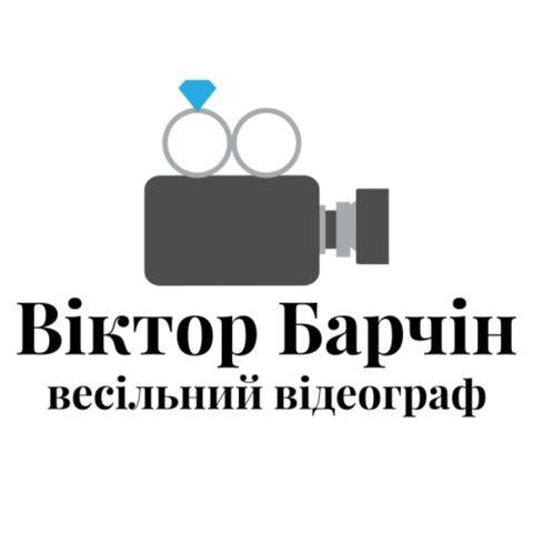 Виктор Барчин - Видеооператор , Фастов,