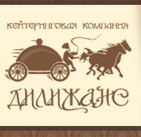 Дилижанс - Кейтеринг , Киев,