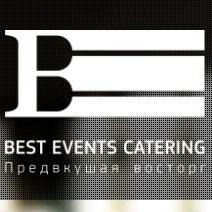 Best events catering - Кейтеринг , Киев,