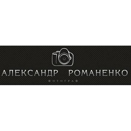 Александр Романенко  - Фотограф , Днепр,