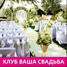 violett - Свадебная флористика , Донецк,