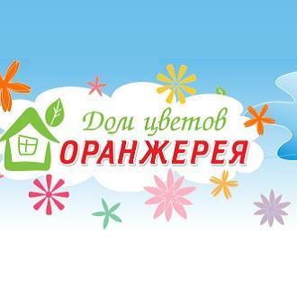 """Дом цветов """"Оранжерея"""" - Свадебная флористика , Донецк,"""