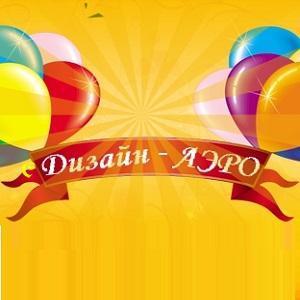 dizain-aero - Украшение шарами , Донецк,