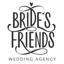 Закажите выступление Bride's Friends на свое мероприятие в Москва