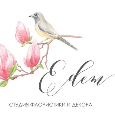 Студия флористики и декора Эдем - Декорирование , Днепропетровск, Свадебная флористика , Днепропетровск,