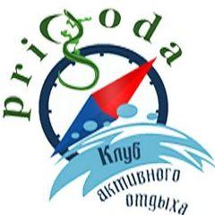 Закажите выступление Андрей Пригода на свое мероприятие в Днепр