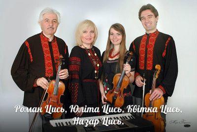 Мандрівні Музики - Музыкальная группа Музыкант-инструменталист Певец  - Львов - Львовская область photo