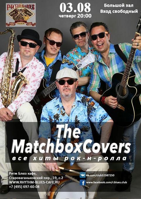 Matchboxcovers - Ансамбль  - Москва - Московская область photo