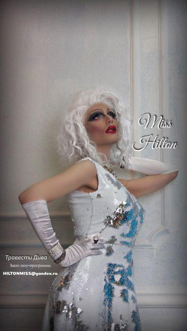 Miss Hilton - Ведущий или тамада Пародист  - Москва - Московская область photo