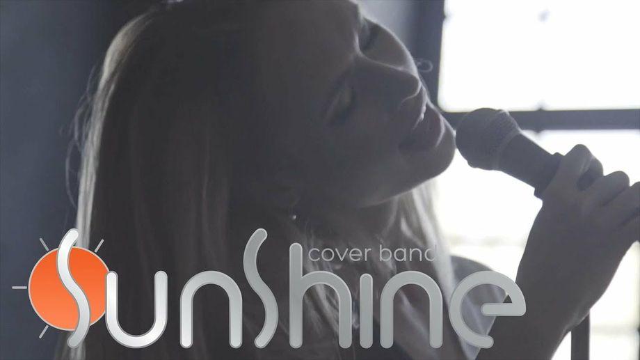 Sunshine - Музыкальная группа Ансамбль  - Киев - Киевская область photo