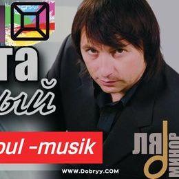 Закажите выступление Никита Добрый на свое мероприятие в Москва