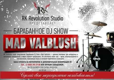 MAD VALBLUSH  - Музыкальная группа , Одесса, Ди-джей , Одесса,  Поп группа, Одесса Электронная группа, Одесса Drum and Bass Ди-джей, Одесса