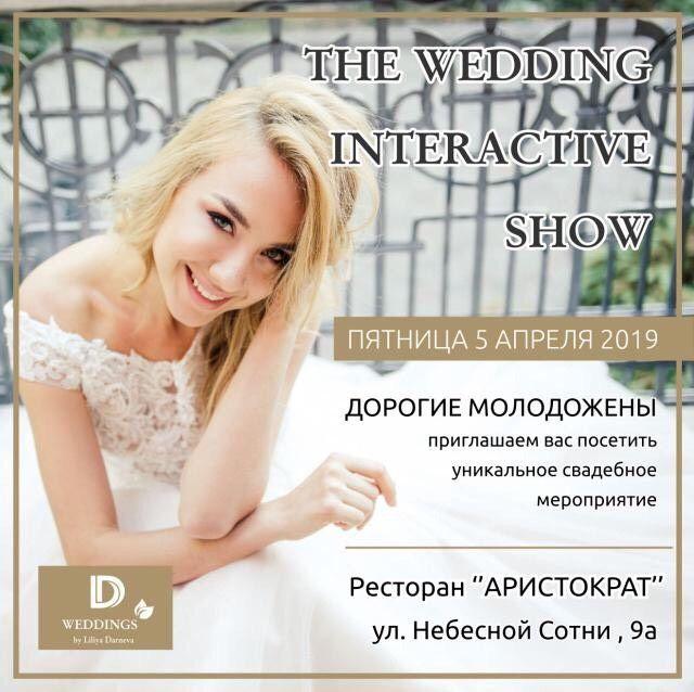 Свадебное агенство Лилии Дарневой - Организация праздников под ключ  - Полтава - Полтавская область photo
