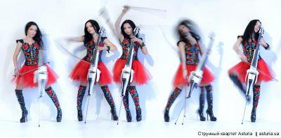Asturia - электронный струнный квартет - Музыкальная группа Ансамбль  - Киев - Киевская область photo