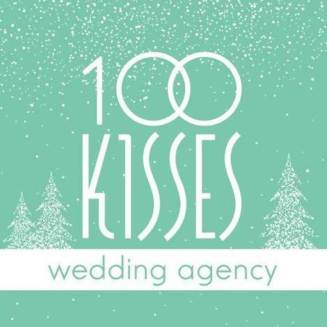 Свадебное агентство 100 kisses  - Организация праздников под ключ , Харьков,